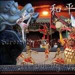 Chinesischer National Circus
